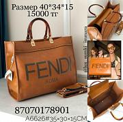 Сумки Люкс Качество, брендовые сумки, сумки 2020. для подробной информаций или заказа позвоните Алматы