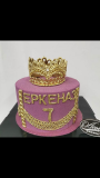 Торт с Золотой Короной для принцесс Кульсары