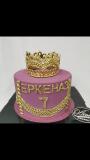 Торт с Золотой Короной для Маленьких Принцесс доставка из г.Кульсары
