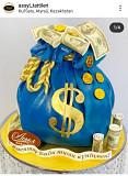 Туған күнге арналған торт Кульсары