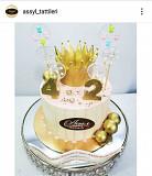 торт принцеса Кульсары