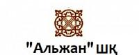 Альжан Шаруа Қожалығы
